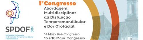 Imagem da notícia: 1º Congresso de Disfunção Temporomandibular e Dor Orofacial