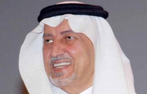 Imagem da notícia: Arábia Saudita recebe Conferência Internacional