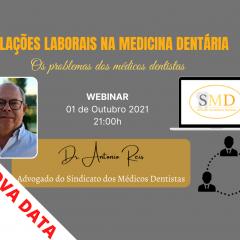 """Imagem da notícia: SMD reagenda webinar sobre """"relações laborais na medicina dentária"""""""